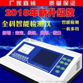 MJ-1000A全科智能检测仪一体机