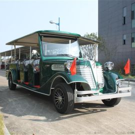電動觀光老爺車,12座豪華老爺車