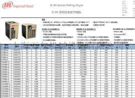 吸附式干燥机23693872