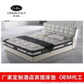厂家承接南京地区酒店宾馆床垫学校宿舍席梦思定制