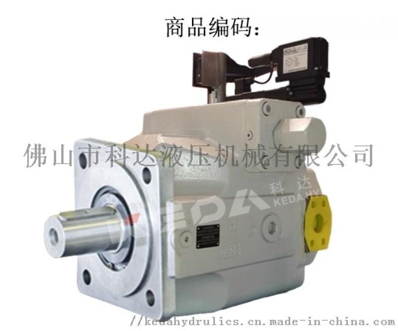 变量柱塞泵 **液压柱塞泵 大流量液压泵