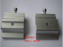 深圳铝合金挂件厂家 耳朵型幕墙铝挂件4x50mm宽