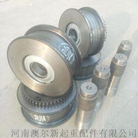 起重机LD行车轮 / 主动轮 从动轮 轮轴一套齐全