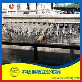 萍鄉科隆DN5000不鏽鋼槽式液體分布器試水效果