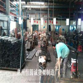 惠州模具架、仓储货架