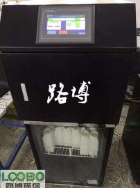 LB-8000K型水质自动 采样器
