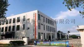 油水分离器厂家诚信企业-上海洁鹿环保科技有限公司