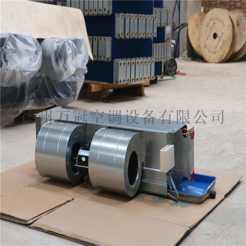 风机盘管机组,中央空调风机盘管