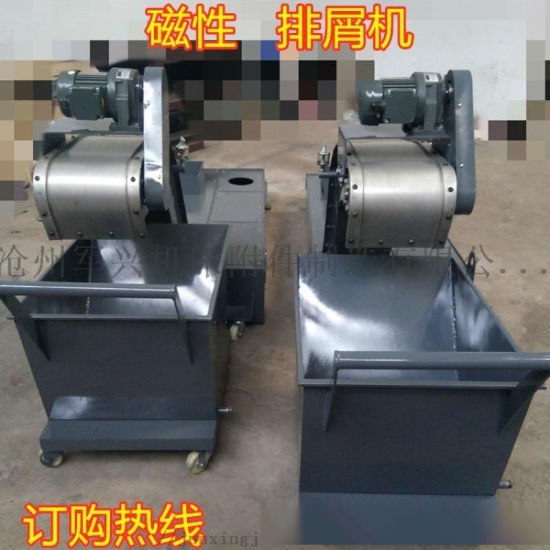 高速衝牀鏈條輸送強磁磁性輸送機片狀零件永磁式排屑機