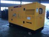 100KW閃威動力柴油發電機