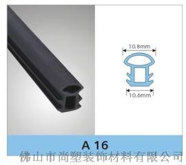 普通PVC防火门窗密封胶条  可定制
