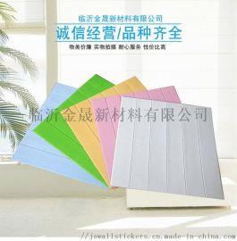 3d立体木纹墙贴客厅泡沫自粘背景墙装饰贴纸木纹贴纸