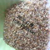 石茂供應圓粒砂 環氧地坪用圓粒砂 保健理療砂