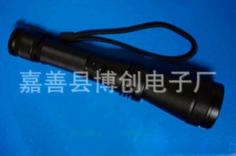 攜帶型勻光勘查燈 紫外痕跡搜索燈   勘查手電