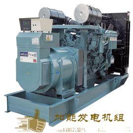 300kw发电机并机柜 300kw发电机并联柜