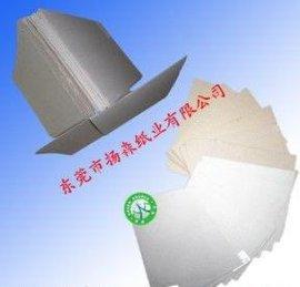 茶叶盒双灰纸 (1200g)