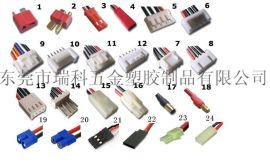 电池转换插头线,航模连接器线,遥控模型插头线