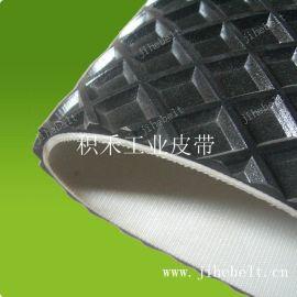 黑色PVC菱形格花纹砂光机输送皮带