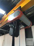科尼起重  科尼環鏈電動葫蘆 起重量125公斤,250KG,500kg,1T,2T