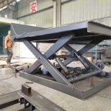 固定式升降台舞台卸猪台地下室运货升降机卸货平台2吨汽车举升机