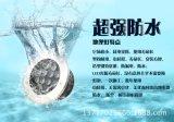 AE照明AE-DMD-02水底灯,埋地灯地埋灯 防水3W6W9W12W18W36Wle