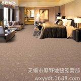 臥室地毯滿鋪房間賓館客廳辦公 現代簡約4米寬酒店工程地毯加厚