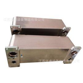 船用设备用油冷却区 钎焊冷却器