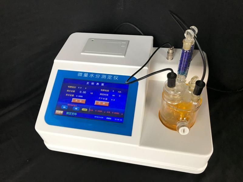 供应升级款大屏幕存储打印功能油品类水分仪  微量水分计