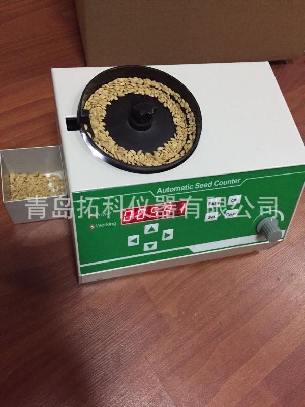 稻穀玉米自動數粒儀 糧食顆粒計數器