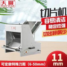天圓廠家直銷11mm面包切片機 方包切片機 切面包機吐司切片