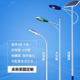 LED新农村户外防水道路灯路灯杆4/5/6米小区广场路灯头高杆太阳能路灯 飞机LED路灯头