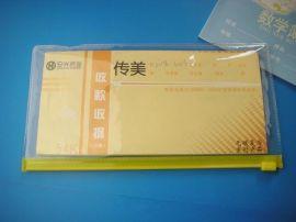 PVC拉链袋 -1