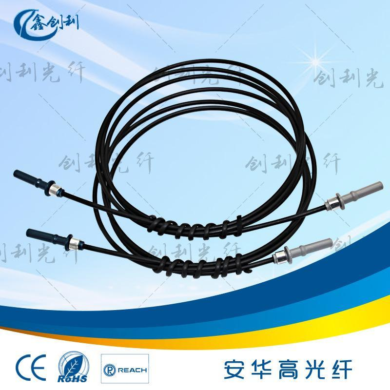 廠家直銷HFBR4511-4501光纖線AVAGO4501光纖跳線電力配電櫃光纖