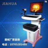紅外乳腺診斷儀 乳腺照透儀 乳腺病檢查儀器賣家聯繫方式