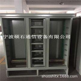 288芯多网络通信融合光纤配线柜 光交箱室内室外光交箱