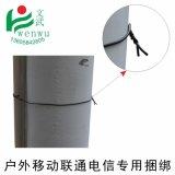 文武包裝 0.9鐵芯PVC包膠扎線 店長推薦通信電纜扎絲電鍍鋅鐵扎線