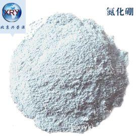 氮化硼粉99% 2微米六方氮化硼 超细 六方氮化硼 超硬材料 BN