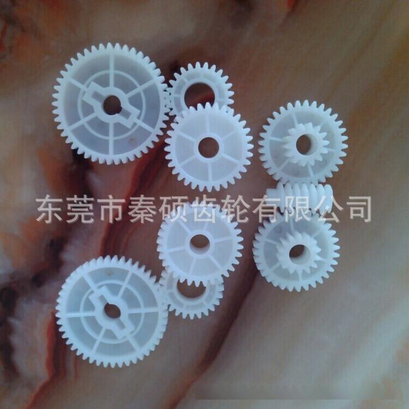 东莞市秦硕供应M1.0**器塑胶齿轮组7件/套耐磨损低噪音价格优