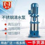 GDL4立式不鏽鋼管道泵 高揚程水泵農用多級泵
