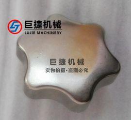 M12 M16定做非标手轮-精接手孔、精铸手轮
