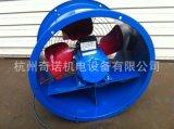 大量销售SF10-6低噪音管道式大风量强力圆筒轴流排气机