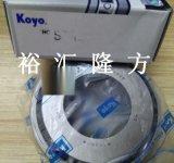 高清實拍 KOYO HC STA3574LFT 圓錐滾子軸承 STA3574 原裝