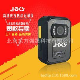 厂家直销 执法助手 便携式防暴记录仪 现场记录仪 红外夜视高清