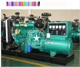 柴油發電機組100KW廠家直銷現貨送貨上門全國聯保一百千瓦220/380