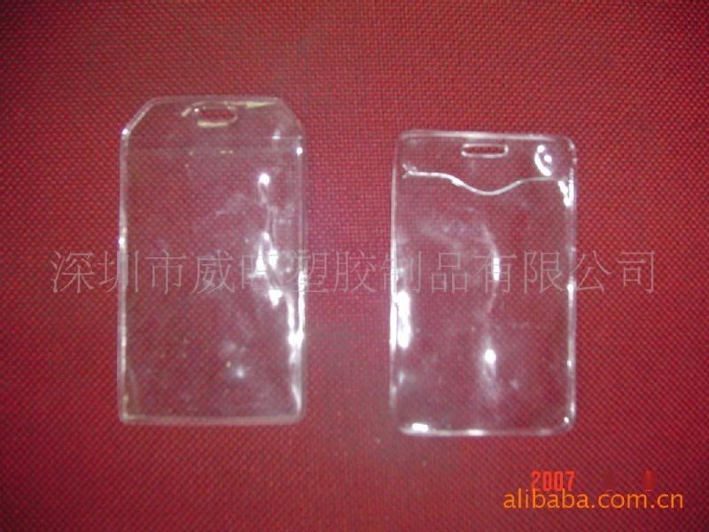 厂家生产供应珠宝标价套