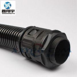 PG13配套AD18.5mm波纹管阻燃防火尼龙接头/塑料波纹管快插式接头