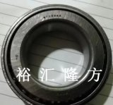 高清實拍 KOYO HC STD3968 圓錐滾子軸承 HCSTD3968 原裝正品