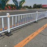 供应国标市政隔离护栏  加厚人行道隔离围栏 城市公路安全防撞栏