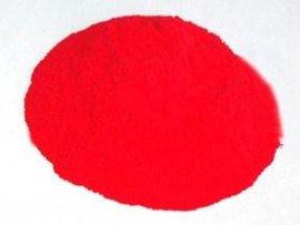 三菱彩色碳粉(2600)