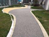 貴州地坪材料生產廠家 彩色生態透水道路原料 藝術道路施工工藝